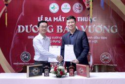 Đông trùng Vietfarm ký kết cung ứng độc quyền nguyên liệu cho combo sinh lý Dương Bảo Vương